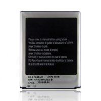 Samsung S3 (I9300) Battery