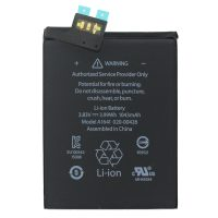 iPod Touch 6 Battery